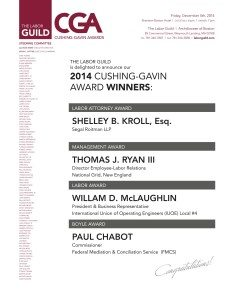 Here's our Formal Announcement of 2014 CGA Awardees